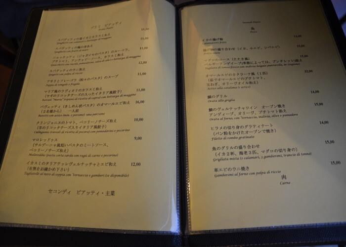 ristorante baiachia 6 - サルデーニャ風レストラン・バイアキア(ristorante_baiachia)