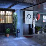ristorante giapponese 3 150x150 - ミラノにある日本人経営の日本食レストラン一覧