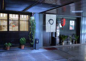 ristorante giapponese 3 300x214 - ristorante_giapponese (3)