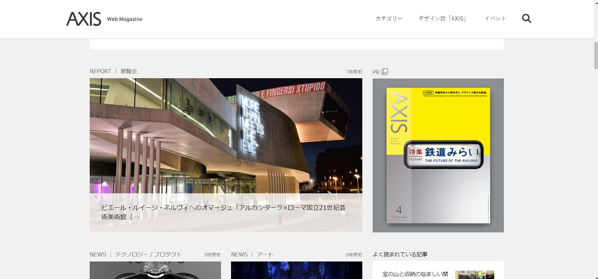 web_Magazin_AXIS