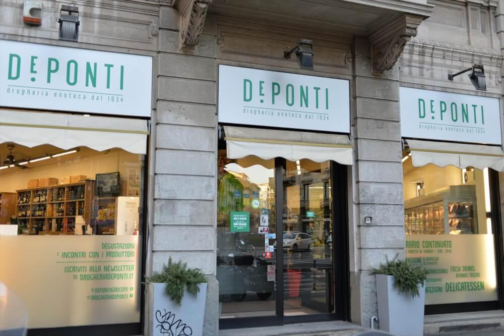ワインショップ deponti
