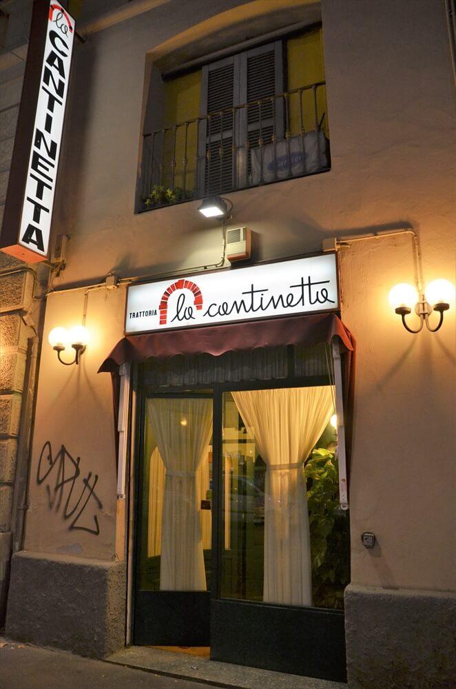 STK 1426 min R - カジュアルなトスカーナ風レストラン(La Cantinetta)