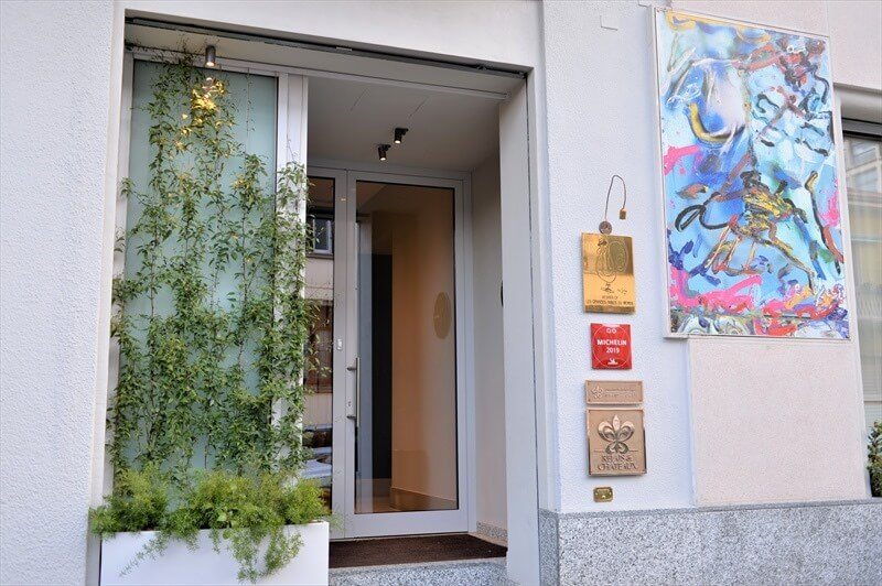 STK 2724 R R - ミラノの2つ星ミシェランレストラン「Il Luogo di Aimo e Nadia」
