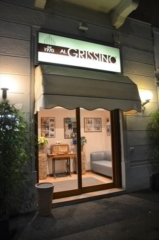 STK 3629 min R - ウニ、絶品の魚介を堪能。ミラノの老舗レストラン「AL GRISSINO」